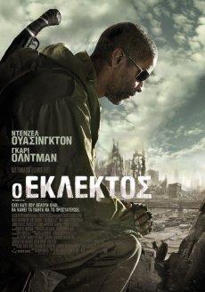 The Book of Eli - Ο Εκλεκτός