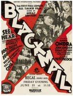 Blackmail - Σκότωσα για την Τιμή μου