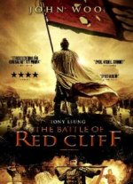 Chi Bi - Red Cliff - Ο Πορφυρός Λόφος