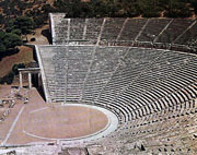 theater-ancient
