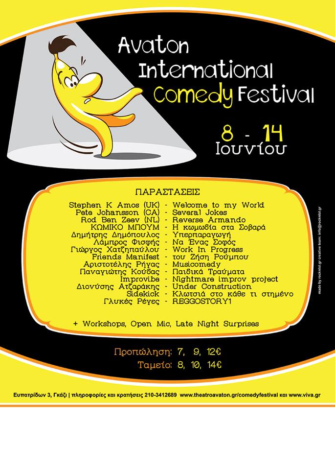 Avaton International Comedy Festival poster web