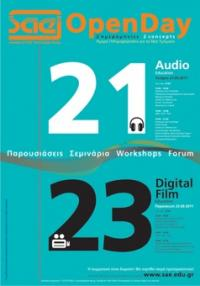SAE Athens OPEN DAY: 21 & 23/09 - Audio & Digital Film Education
