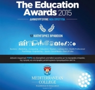 The Education Awards 2015