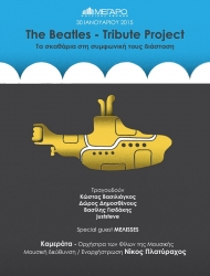 The Beatles - Tribute Project