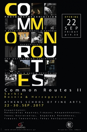 Αφίσα, Common Routes II