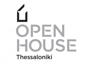 Open House Thessaloniki 2013