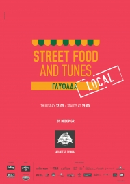 Street Food and Tunes στη Γλυφάδα