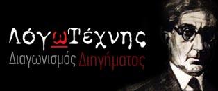 logotexnis-banner