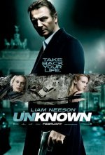 Unknown - Ο Άγνωστος