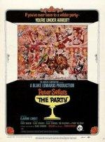 The Party - Το Πάρτυ