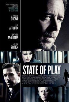 State of Play - Η Κατάσταση των Πραγμάτων