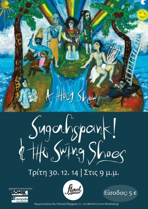 Sugahspank & Swing Shoes